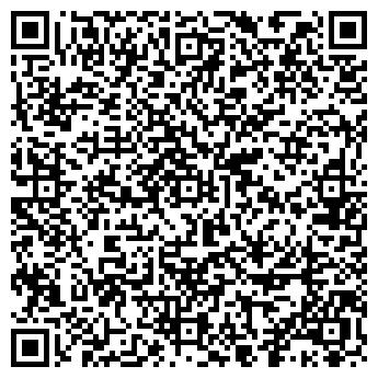 QR-код с контактной информацией организации Тет-Транспорт, ТОО