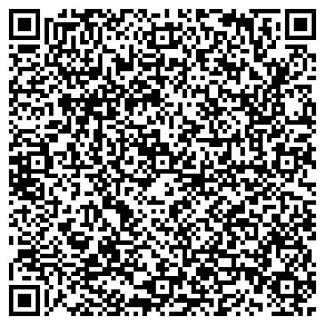 QR-код с контактной информацией организации Sparklogistics (Спарклогистикс), ТОО