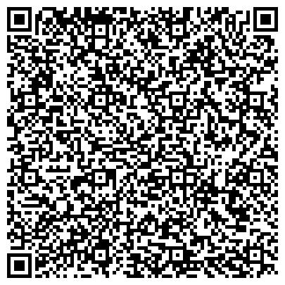 QR-код с контактной информацией организации Mh-logistics (Мн-логистикс), ТОО транспортно-экспедиторская компания