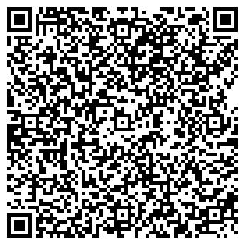 QR-код с контактной информацией организации КазИнтерПлюс, ТОО