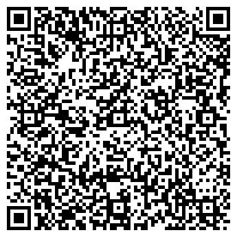 QR-код с контактной информацией организации РТС Freight, ТОО
