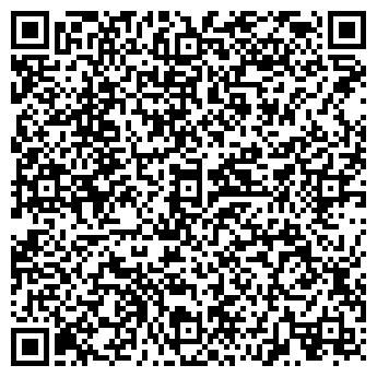QR-код с контактной информацией организации ТИС-Интертранс, ТОО