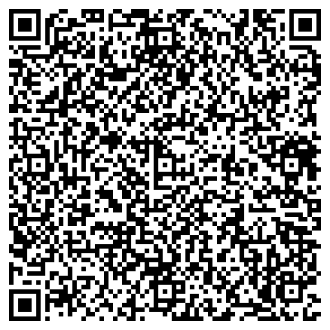 QR-код с контактной информацией организации Дасу шабыт, ТОО