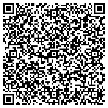 QR-код с контактной информацией организации Легал вэй, ТОО