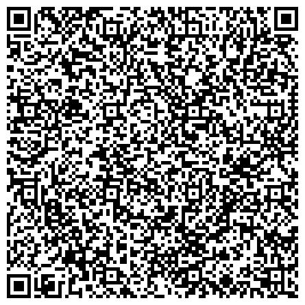 QR-код с контактной информацией организации Международная Транспортная Компания Pangolin Group Limited (Панголин Груп Лимитед), ТОО