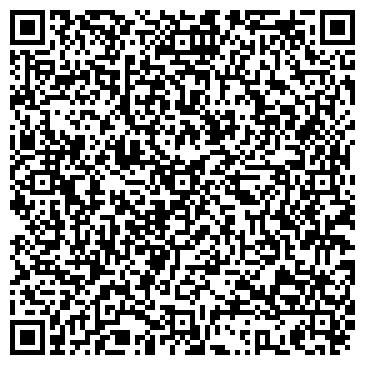 QR-код с контактной информацией организации Транс Комплекс Сервис, ТОО