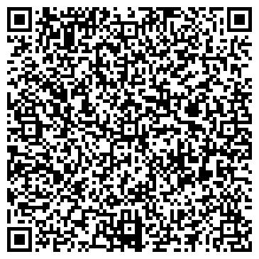 QR-код с контактной информацией организации Азия-Транс, ТОО