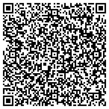 QR-код с контактной информацией организации Компания Ак-Кайын, ТОО