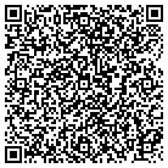 QR-код с контактной информацией организации Ертранс плюс, ТОО