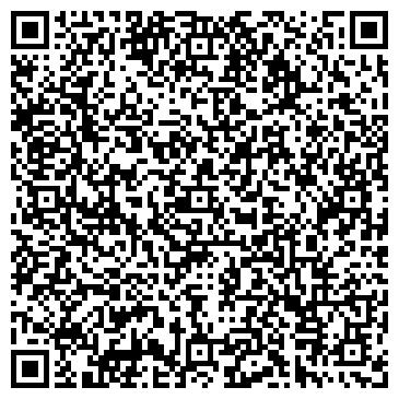 QR-код с контактной информацией организации VBT TRANS (ВБТ Транс), ТОО