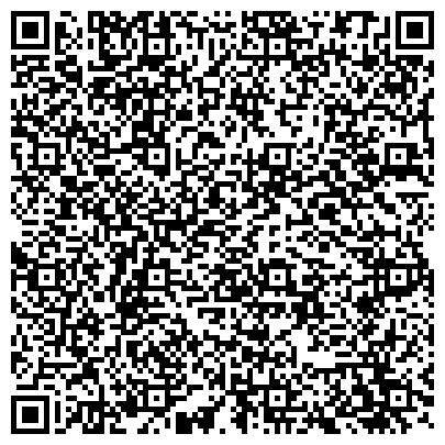 QR-код с контактной информацией организации Enrc Logisics (Енрк логистикс), транспортно-экспедиторская компания, ТОО