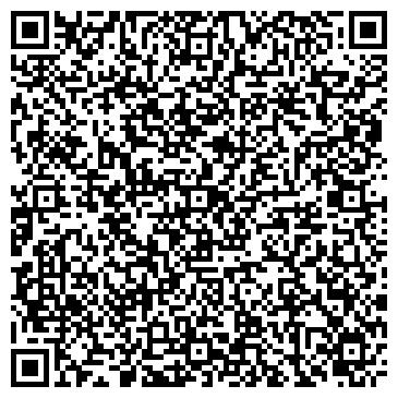 QR-код с контактной информацией организации Аксесс Уорлд Транспорт, ТОО