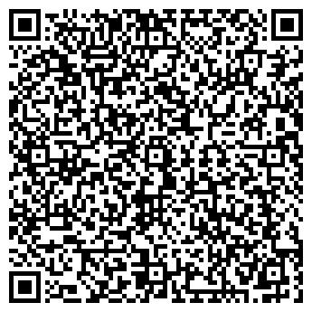 QR-код с контактной информацией организации Квес, ТОО