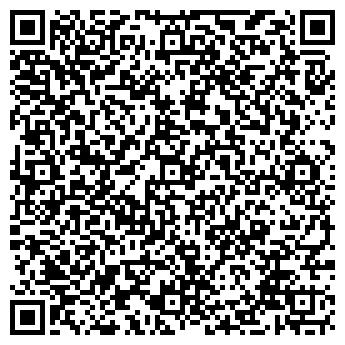 QR-код с контактной информацией организации Эль-Дос CARGO (Карго), ТОО
