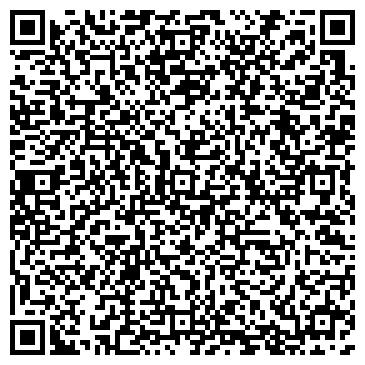 QR-код с контактной информацией организации KazTransZhol(КазТрансЖол), ТОО