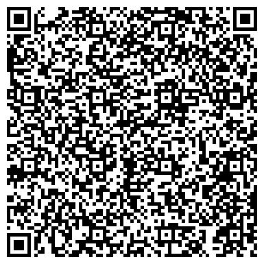 QR-код с контактной информацией организации Центр транспортного сервиса Азия, ТОО