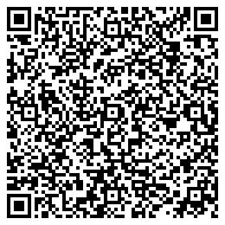 QR-код с контактной информацией организации Нур Транс