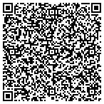 QR-код с контактной информацией организации Greylin (Грейлин), ТОО