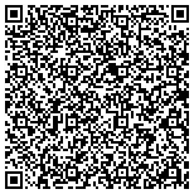 QR-код с контактной информацией организации Сae trans logistic (Сае транс логистик), ТОО