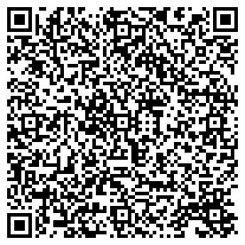 QR-код с контактной информацией организации Эра Taxi, ТОО