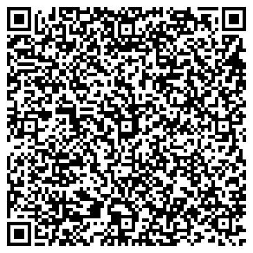 QR-код с контактной информацией организации АвтоГраф, ТОО