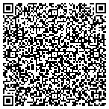 """QR-код с контактной информацией организации ООО """"АлексТехКомплекс"""""""