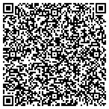 """QR-код с контактной информацией организации Пкф""""ВАЛ»"""
