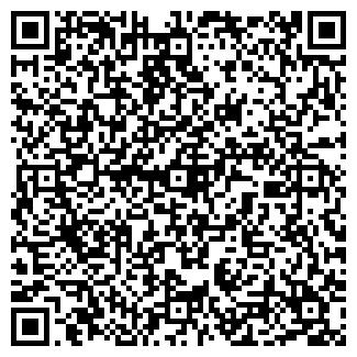QR-код с контактной информацией организации СТРОЙТОРГ