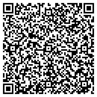 QR-код с контактной информацией организации Арман окна