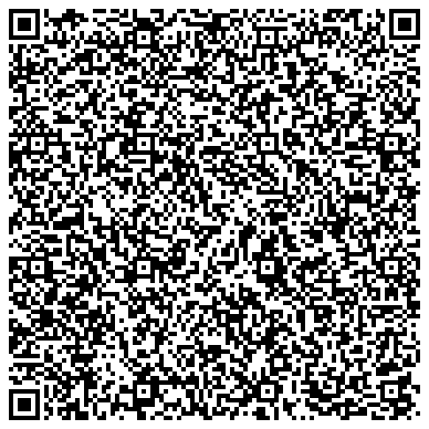 QR-код с контактной информацией организации Совместное предприятие Товарищество с ограниченной ответственностью СП «Қазақстан Үдеу Компаниясы»