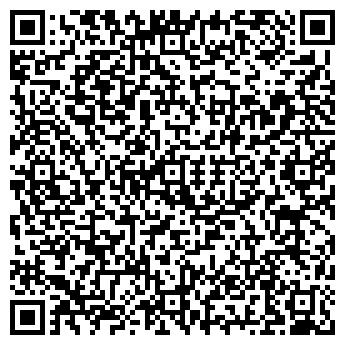 QR-код с контактной информацией организации ТОО Касс Ком Плюс
