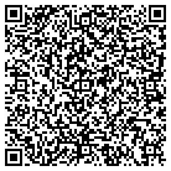"""QR-код с контактной информацией организации ип""""welding"""""""