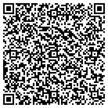 """QR-код с контактной информацией организации ООО""""Металл-сырье"""""""