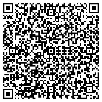 QR-код с контактной информацией организации Аптека № 105