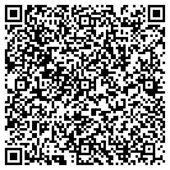 QR-код с контактной информацией организации Частное предприятие ТОО Standard Group LTD