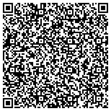 QR-код с контактной информацией организации Интеркарголайн, ООО