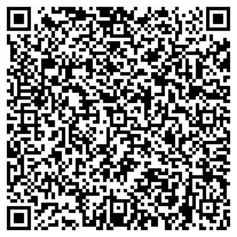 QR-код с контактной информацией организации Фригат, ЧП