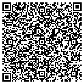 QR-код с контактной информацией организации ИП Арутюнян А.О.