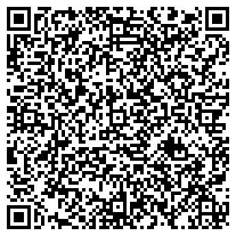 """QR-код с контактной информацией организации Общество с ограниченной ответственностью ООО СОЛДРЭК"""""""