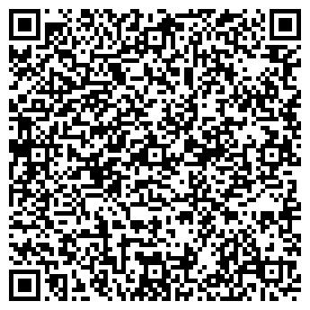 QR-код с контактной информацией организации Лержант, ООО