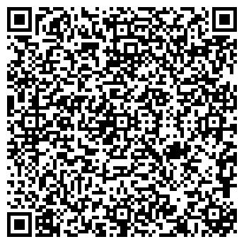QR-код с контактной информацией организации ООО «КОНЦЕПТ»