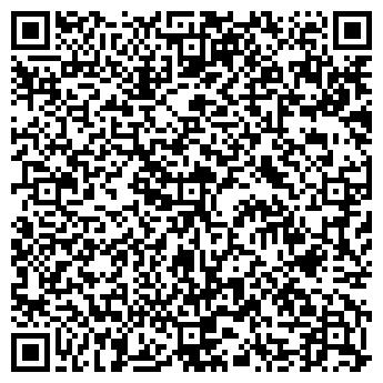 """QR-код с контактной информацией организации ТОО """"Гейзер Констант"""""""