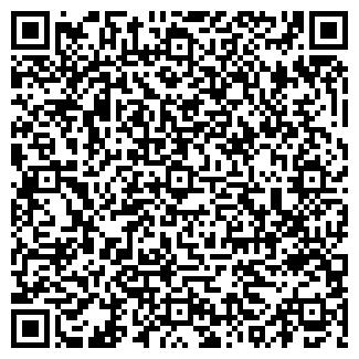 QR-код с контактной информацией организации SAN Assessment