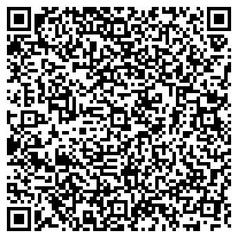 QR-код с контактной информацией организации ПП ГАВРИЛЮК В.П.