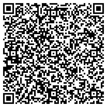 QR-код с контактной информацией организации ТОО РусКазТранс