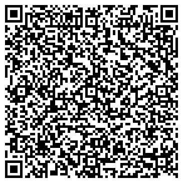 QR-код с контактной информацией организации ТОО Smart Home Security