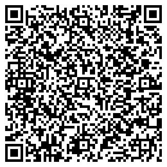 """QR-код с контактной информацией организации Общество с ограниченной ответственностью ООО """"Nevaz"""""""
