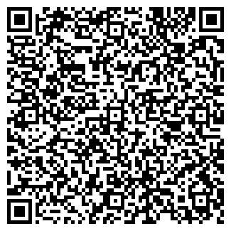 QR-код с контактной информацией организации ФОП Бабюк