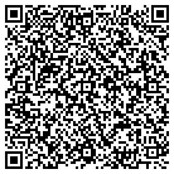 """QR-код с контактной информацией организации МЧПФ """"Шафрал"""""""