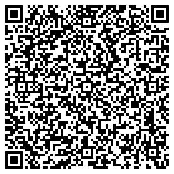 QR-код с контактной информацией организации Субъект предпринимательской деятельности ЧП Морозов
